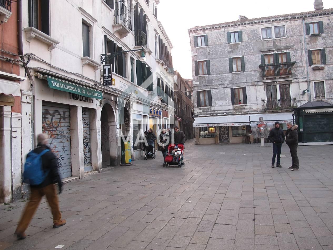 Attività commerciale in Affitto a Venezia #1